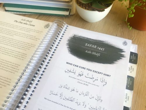 Muslimah Organiser Book 3rd