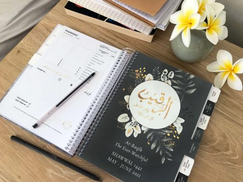 Muslimah Organiser Book New